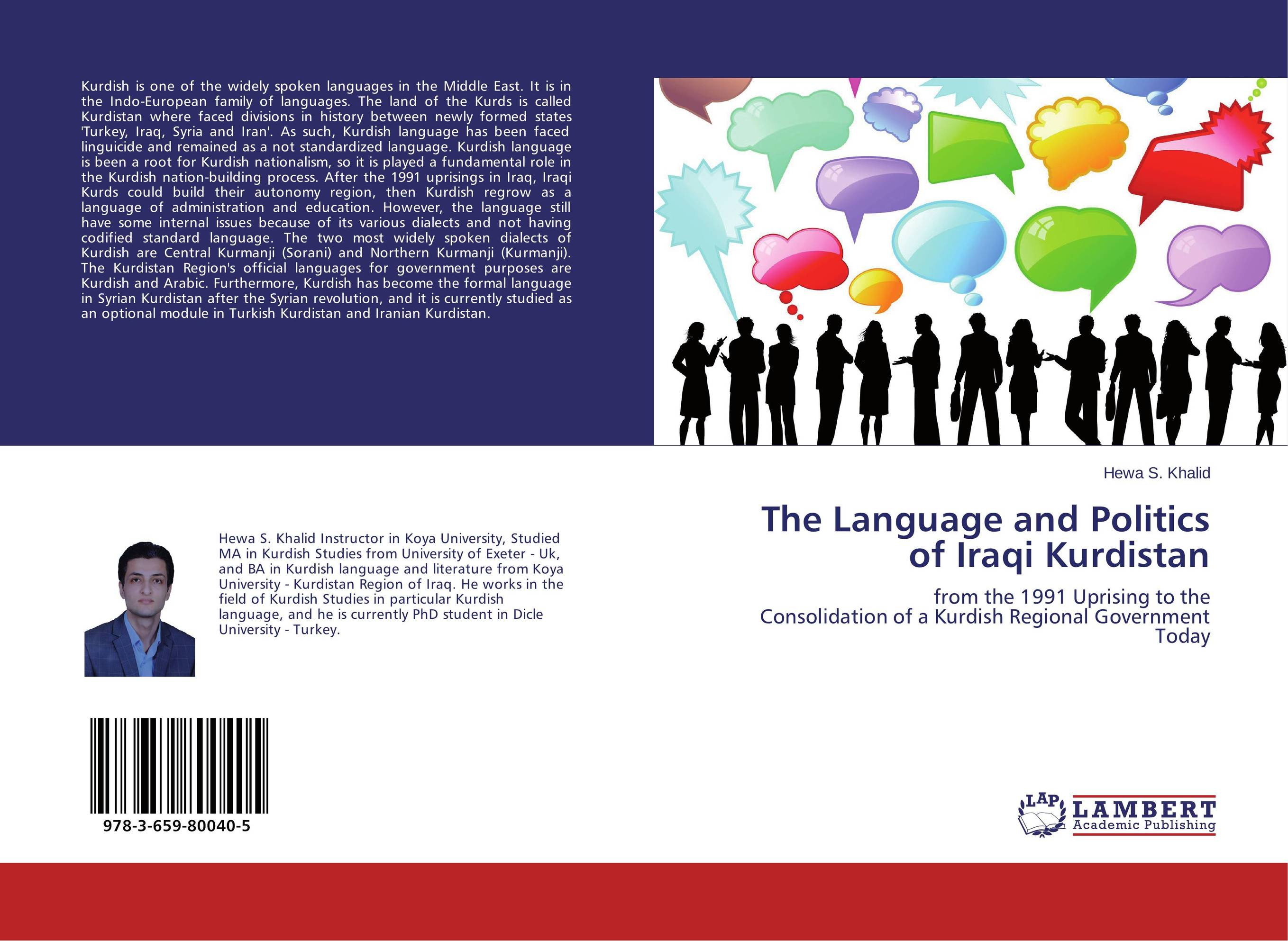 The Language and Politics of Iraqi Kurdistan алеся джиоева insights into politics and the language of politics a course of english