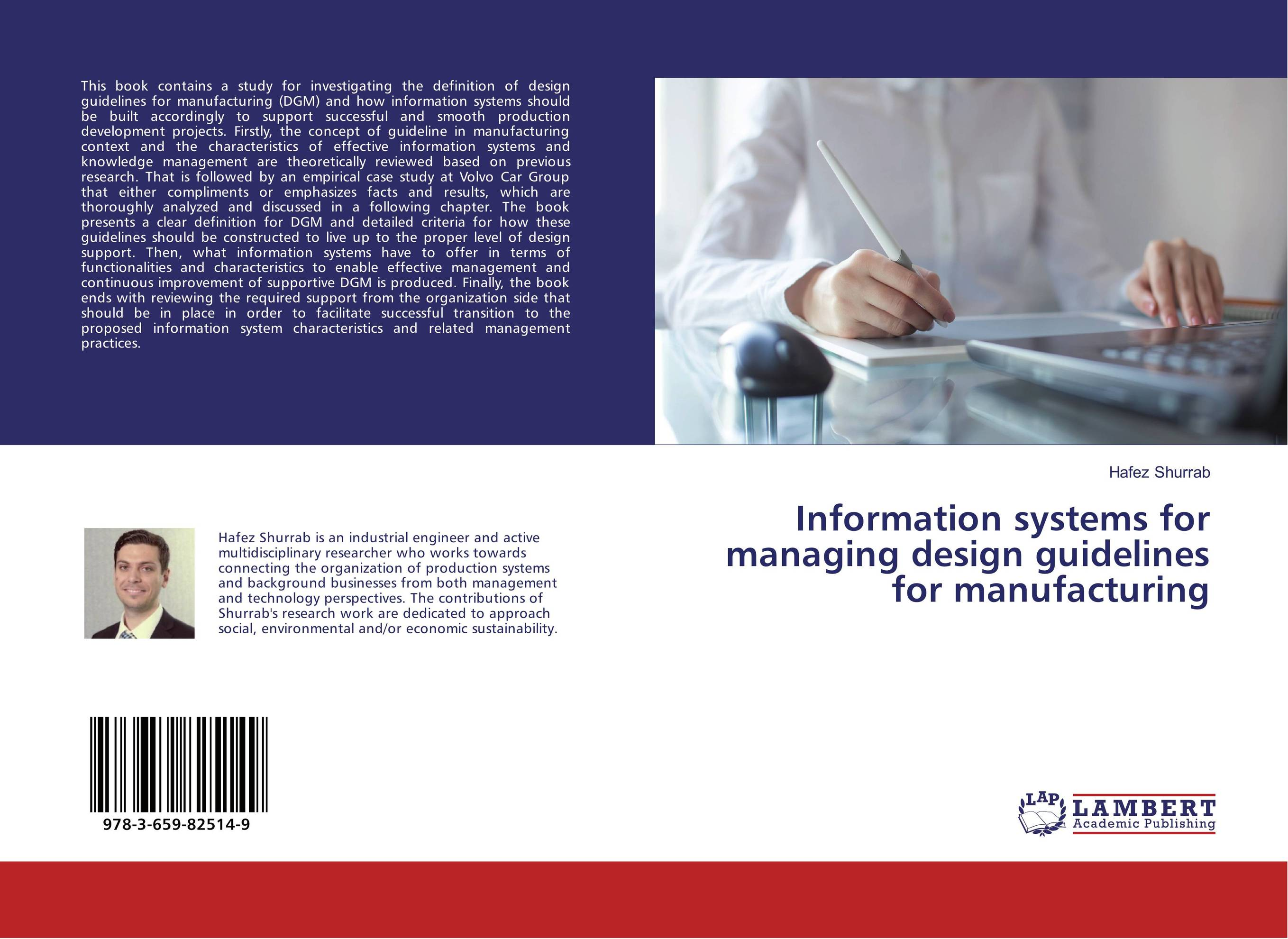 Information systems for managing design guidelines for manufacturing lacywear майка dgm 39 bgt