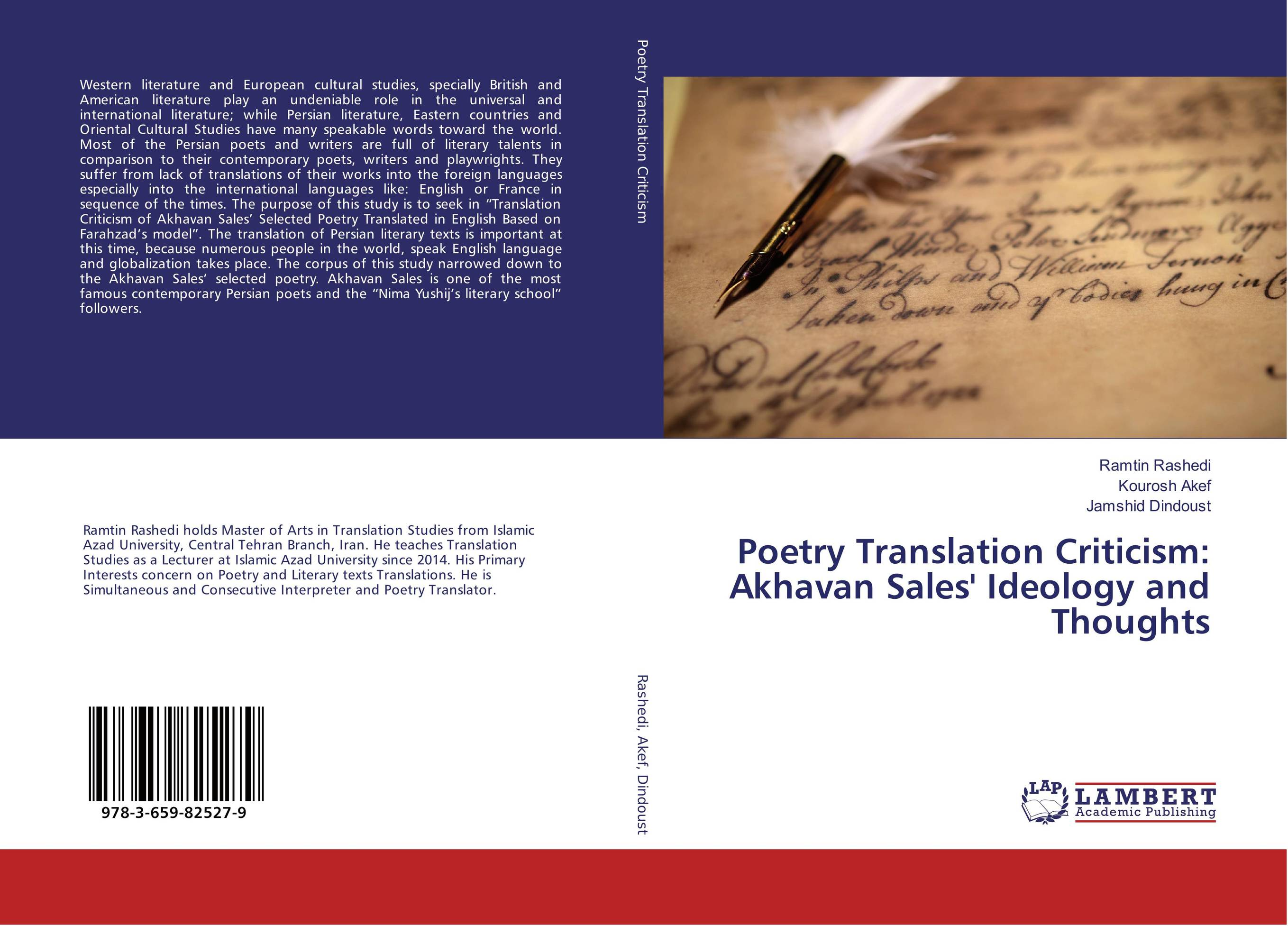 Poetry Translation Criticism: Akhavan Sales' Ideology and Thoughts shahrzad dehghan kourosh akef and sholeh kolahi the role of brain dominance in translation quality