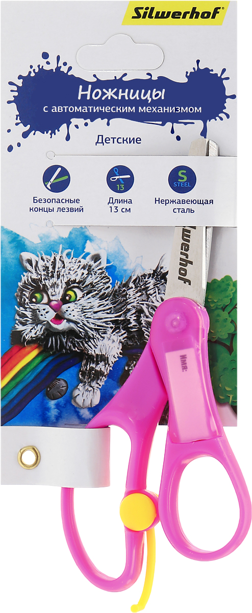 Silwerhof Ножницы детские Пластилиновая коллекция цвет розовый 13 см453072_розовыйНожницы детские Silwerhof Пластилиновая коллекция с закругленными концами лезвий предназначены для резки бумаги, картона и фотографий.Прочность и качественная заточка обеспечивают эффективную работу лезвий по всей длине. Лезвия выполнены из нержавеющей стали. Ножницы оснащены автоматическим механизмом, который поможет снять напряжение с кисти ребенка во время работ, имеют удобные ручки.