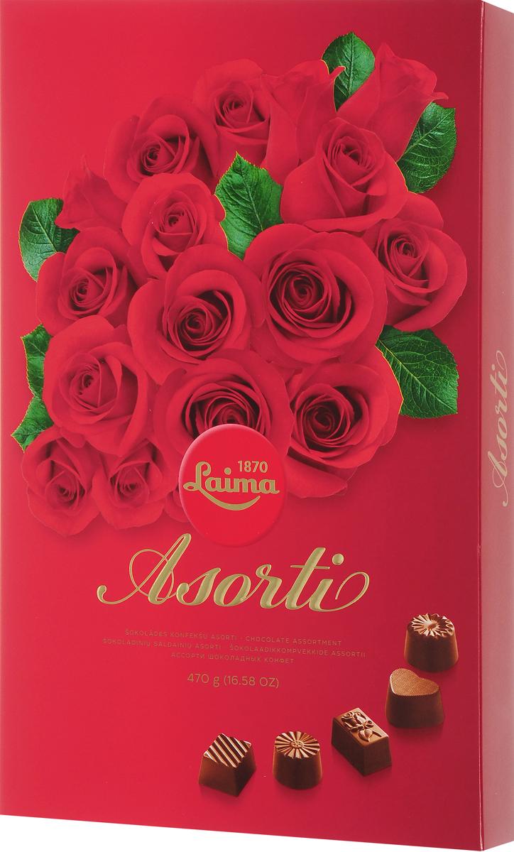 Laima Ассорти конфет в шоколаде Темные розы, 470 гP140106237Конфеты Laima из темного шоколада с начинками из фруктового желе, молочной помадки и крема какао создают незабываемые вкусовые ощущения. Ассорти Laima – это ценность, выдержавшая проверку временем. И по сей день, спустя много десятилетий, шоколадное ассорти считается прекрасным подарком – более практичным, но не менее благоухающим, чем букет роз.