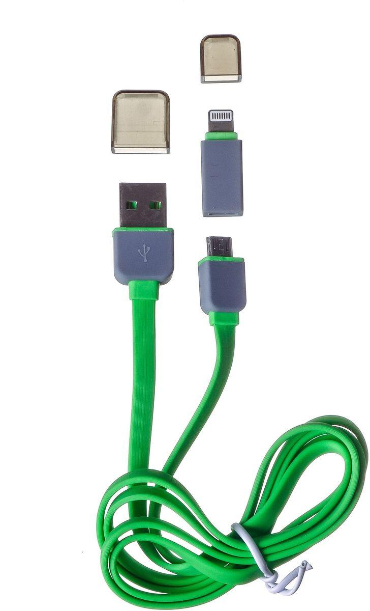 Harper CCH-517, Green кабель USB-microUSB/LightningH00000146Кабель Harper BCH-517 подходит для зарядки и синхронизации устройств с разъемами Lightning и microUSB. Плоский провод не спутывается.