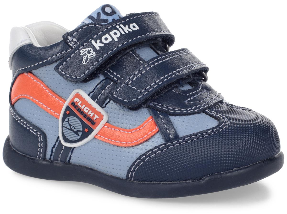 Ботинки для мальчика Kapika, цвет: темно-синий, бледно-голубой. 51236ок-1. Размер 20