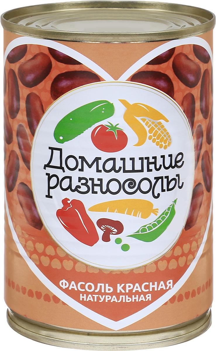 Домашние разносолы фасоль красная натуральная, 400 г0303111051110001С точки зрения химического состава консервированная красная фасоль - уникальный и универсальный продукт.Она является превосходным источником растительных белков и углеводов, каротина, разнообразных кислот и витаминов групп РР и С.Блюда из красной консервированной фасоли снабжают организм человека жизненной энергией, дают ему бодрость и силу.Уважаемые клиенты! Обращаем ваше внимание на то, что упаковка может иметь несколько видов дизайна. Поставка осуществляется в зависимости от наличия на складе.