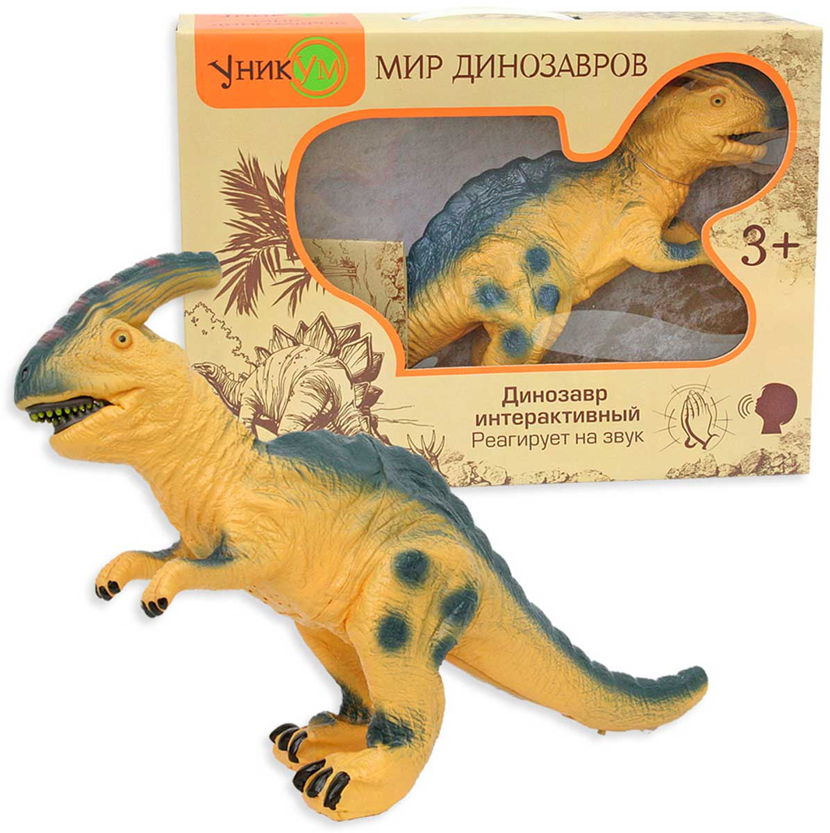 Ami&Co Интерактивная игрушка Динозавр Паразауролоф фигурки игрушки amico динозавр брахиозавр