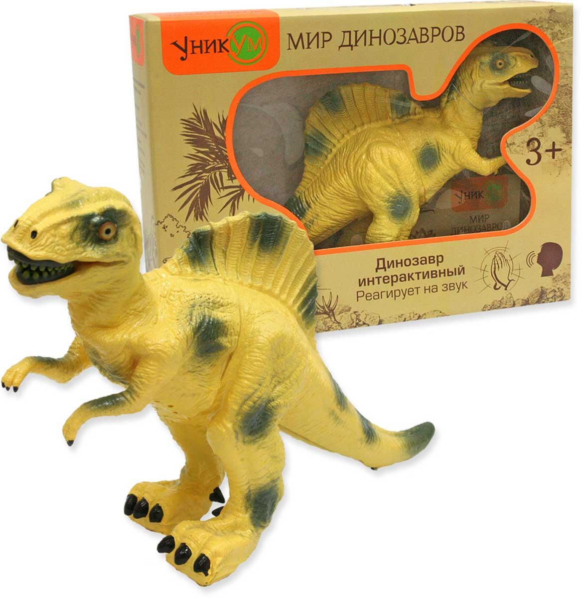 Ami&Co Интерактивная игрушка Динозавр Спинозавр - Интерактивные игрушки