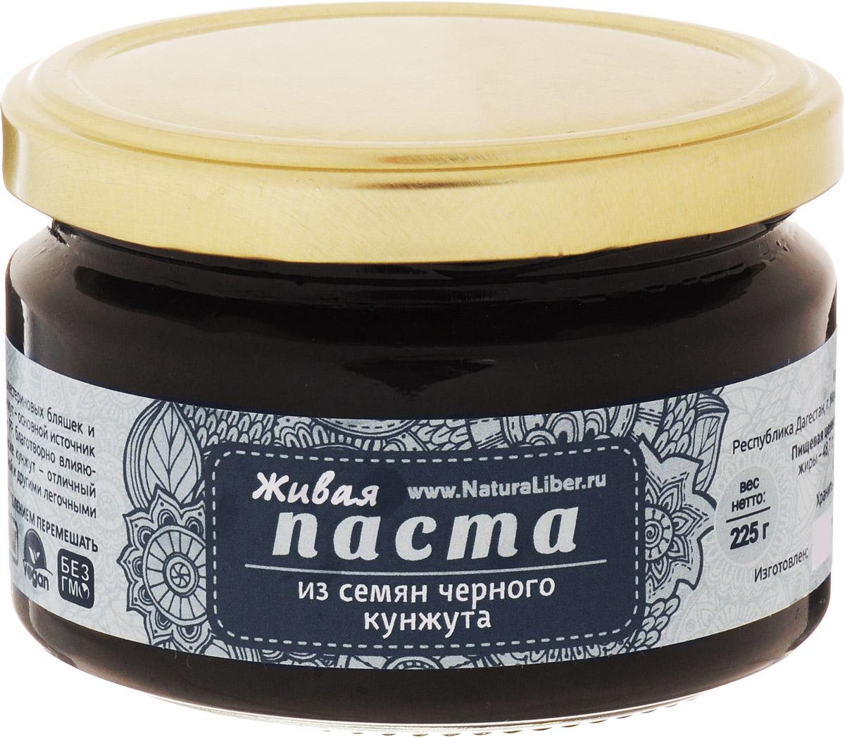 NaturaLiber паста из семян черного кунжута, 225 г
