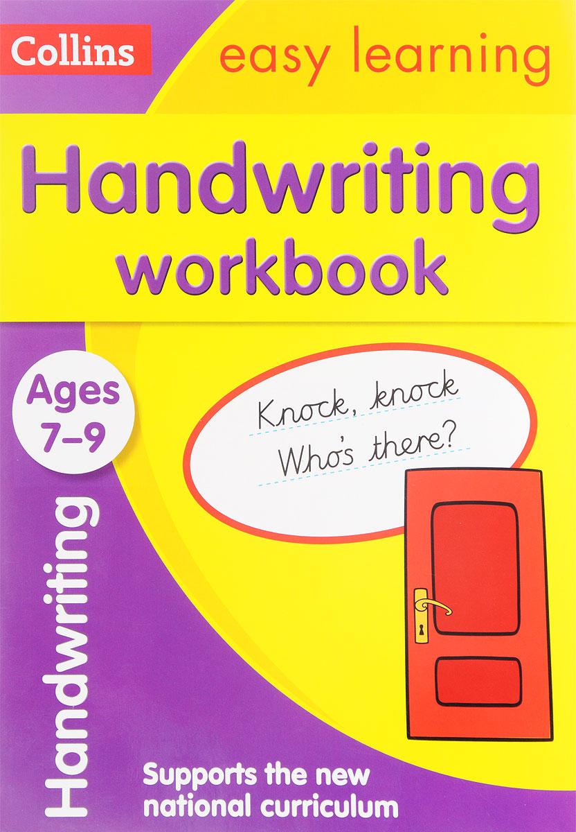 Handwriting Workbook: Ages 7-9 sense and sensibility