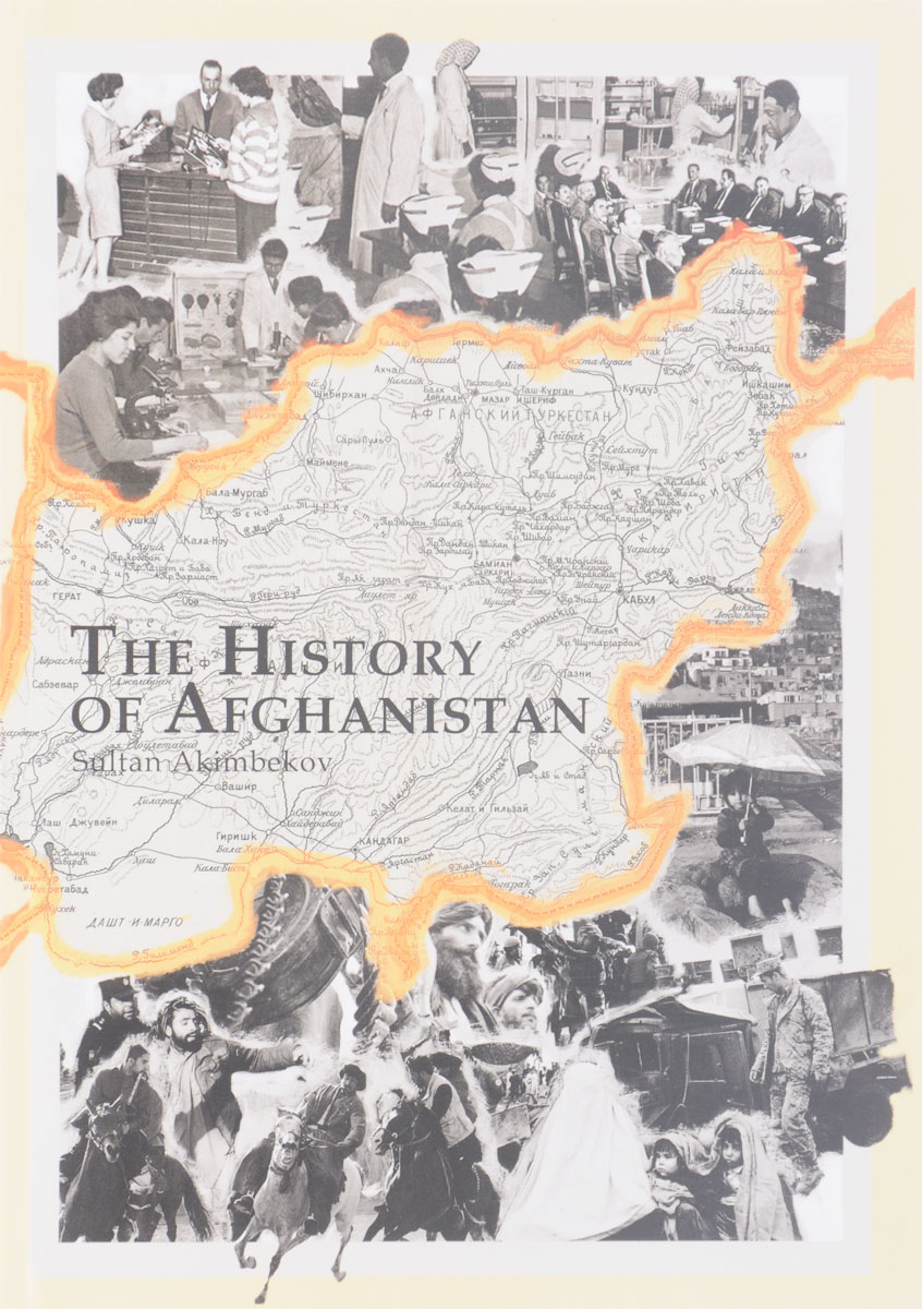 Sultan Akimbekov The History of Afghanistan foundation aldongar oil of kazakhstan the photographic history