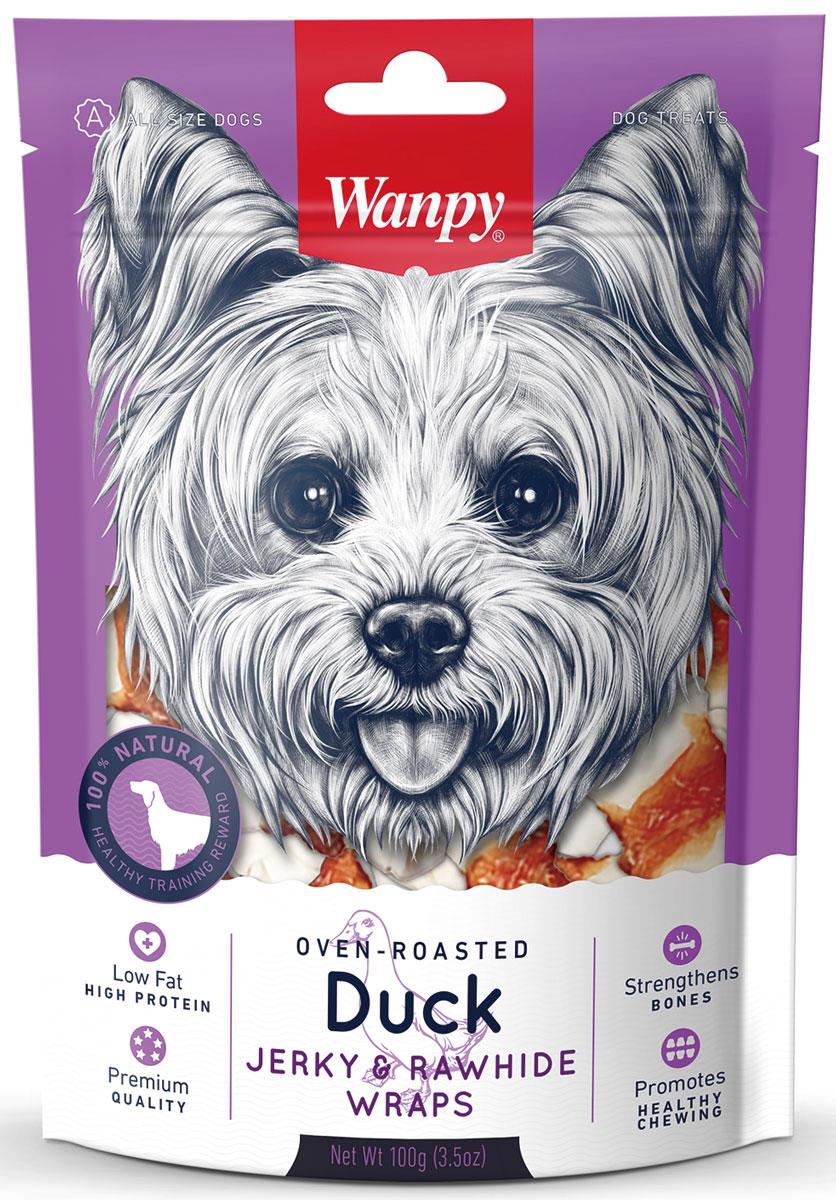Лакомство для собак Wanpy Dog, кости из сыромятной кожи с утиным мясом, 100 гDD-02HКости из сыромятной кожи с утиным мясом - вкусное и натуральное лакомство для собак. Внимание! Абсорбент, находящийся внутри упаковки предназначен для предотвращения образования влаги внутри упаковки.Анализ компонентов: сырой белок 80,0%; сырой жир 1,0%; клетчатка 1,0%; зола 4,0%; влага 14,0%. Состав: утиное мясо, говяжья кожа, глицерин, растительный протеин, соль. Рекомендации по кормлению: давать в виде дополнения к основному питанию. Свежая вода всегда должна быть доступна вашему питомцу.