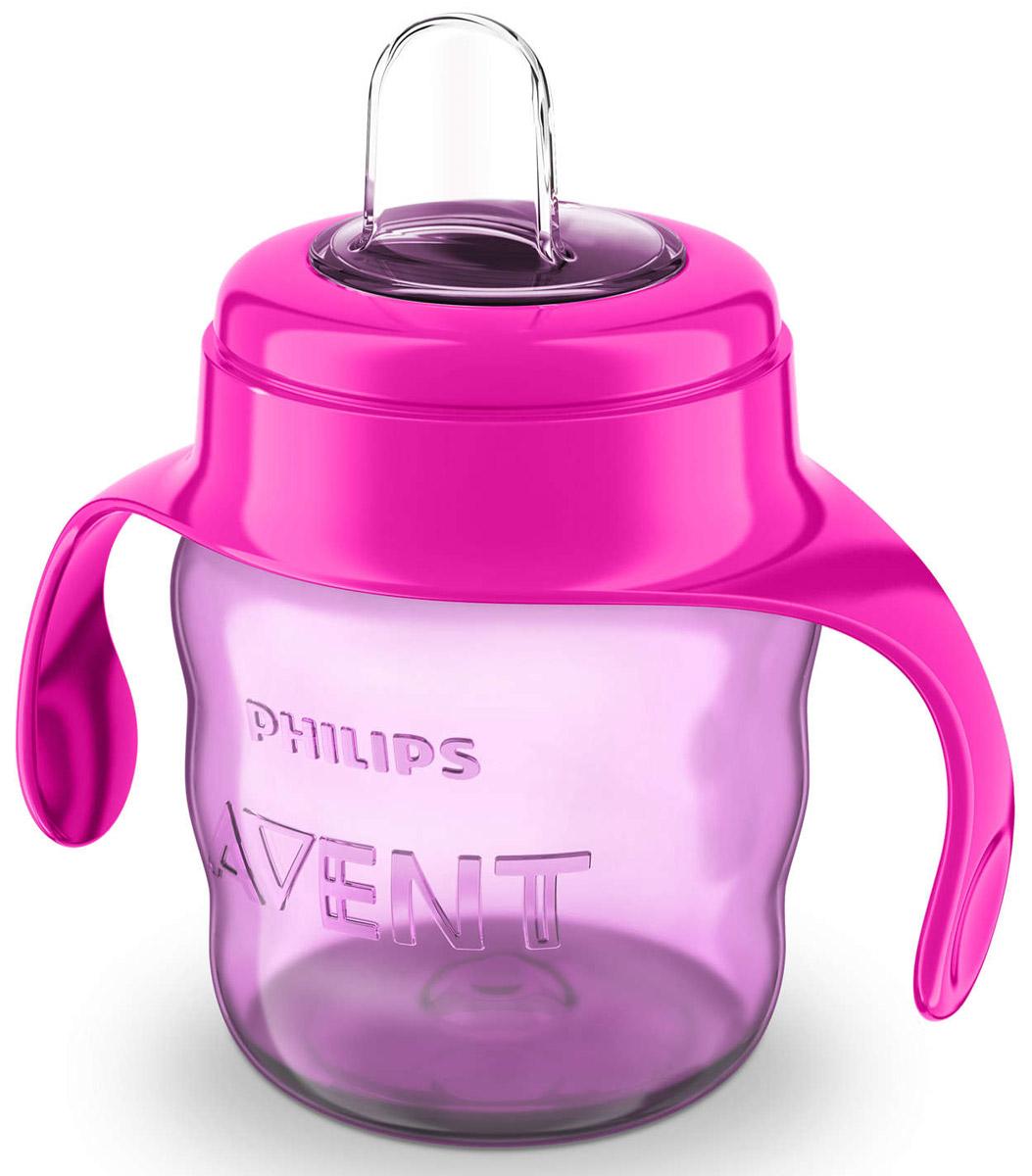 Philips Avent Чашка-поильник Comfort от 6 месяцев цвет фиолетовый фуксия 200 мл SCF551/00 -  Поильники