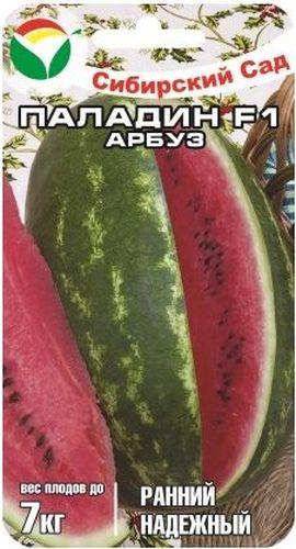Семена Сибирский сад Арбуз. ПаладинBP-00000170Ранний, надежный, вес плодов до 7кг. Растение плетистое, мощное, неприхотливое. Плод эллиптический, гладкий, фон зеленый, с широкими зелеными полосами.Прочная корка средней толщины позволяет перевозить плоды на большие расстояния. Мякоть яркая, розово-красная, хрустящая и сочная с отличным вкусом. Плоды укрыты листьями, поэтому устойчивы к солнечным ожогам.