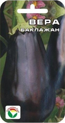 Семена Сибирский сад Баклажан. Вера, 20 штBP-00000178Скороспелый высокоурожайный сорт алтайских селекционеров. От всходов дотехнической спелости 110-115 дней. Растение компактное, высотой 50-60 см.Плоды грушевидной формы, ярко-фиолетовой окраски, длиной 10-15 см. Кожицатонкая, мякоть плода плотная, белая. Урожайность-до 3,5 кг с 1 м2. Сеют семена в феврале, во влажную землю, слегка придавливают и присыпаютслоем торфа или песка. Закрывают пленкой до всходов. Всходы появляются на 15- 20 день. Оптимальная температура проращивания 22-24°С. Пикируют в фазепервого настоящего листа. Высадка в грунт, когда минует угроза первых весеннихзаморозков. На 1 кв. м. размещают 3 растения. Сорт хорошо реагирует на полив и подкормки комплексными минеральнымиудобрениями