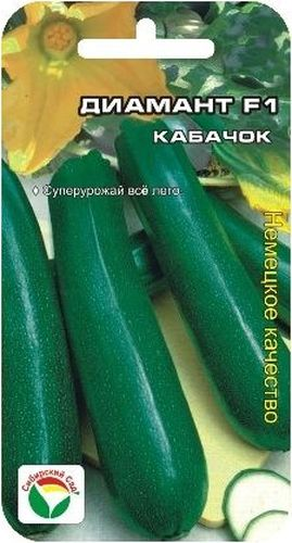 Семена Сибирский сад Кабачок. Диамант F1BP-00000203Самый популярный гибрид немецкой селекции. Раннеспелый и суперурожайный. Кустовое компактное растение формирует выровненные гладкие плоды с тонкой темно-зеленой кожицей, длиной 18-20см. Мякоть белая, плотная и сочная. Гибрид отличается продолжительным периодом плодоношением.
