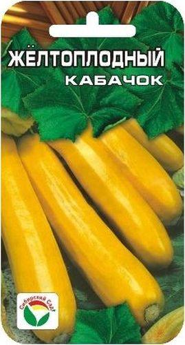 Семена Сибирский сад Кабачок. Желтоплодный, 5 штBP-00000204Раннеспелый урожайный сорт. Тип цукини. Период от всходов до плодоношения 43-50 дней. Растение кустового типа. Плоды удлиненно- цилиндрические с сужением к плодоножке, массой 0,7-1,8 кг. Поверхность гладкая и слаборебристая, желтой окраски. Кора тонкая, мякоть кремовая, светло-желтая. Вкусовые качества отличные. Долго сохраняет товарные качества. Урожайность до 10 кг с 1 м2.Для ускорения процесса всхожести семян, оздоровления растений, улучшения завязываемости плодов рекомендуется использовать специально разработанные стимуляторы роста и развития растений.