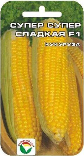 "Семена Сибирский сад ""Кукуруза. Супер Супер Сладкая"""