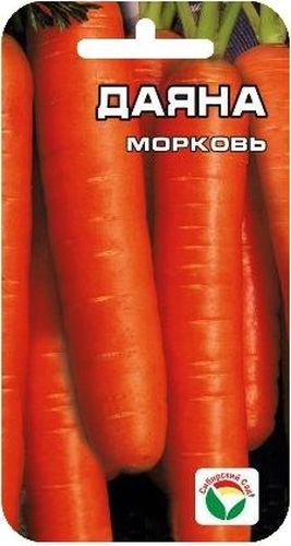 Семена Сибирский сад Морковь. Даяна, 2 гBP-00000260Среднеспелый сорт алтайской селекции. Вегетационный период 112-120 дней. Урожайность на 65-70 день 2,8-3,8 кг/кв. м, на 120 день- 6,3-8,9 кг/кв. м. Корнеплод цилиндрической формы со слабым сбегом книзу, массой 90-160 г. Внешняя и внутренняя окраска ярко-оранжевая. Высокое содержание сахара (6,9-10,7%) и каротина (15,6-20,3 мг/%). Хорошо хранится, прекрасно сохраняя свои высокие вкусовые качества.Семена высевают в грунт на глубину 1-1,5 см рано весной и под зиму с междурядьями 25 см и расстоянием между растениями в рядке 3-4 см.Для ускорения процесса всхожести семян, оздоровления растений, улучшения завязываемости плодов рекомендуется пользоваться специально разработанными стимуляторами роста и развития растений.