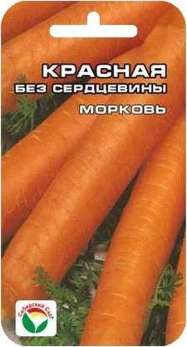 Семена Сибирский сад Морковь. Красная без сердцевины, 2 гBP-00000264Сорт среднеранний. Корнеплоды цилиндрические, тупоконечные. Мякоть красно- оранжевая, сочная, нежная, сладкая, сердцевина практически отсутствует, плотносоединена с мякотью. Масса корнеплода 130-210 г, длина 19-21 см, диаметр 2-3 см,длина ботвы - 40 см. Сорт рекомендуется использовать для потребления всвежем виде, переработки и на хранение.Для ускорения процесса всхожести семян, оздоровления растений, улучшениязавязываемости плодов рекомендуется пользоваться специальноразработанными стимуляторами роста и развития растений.