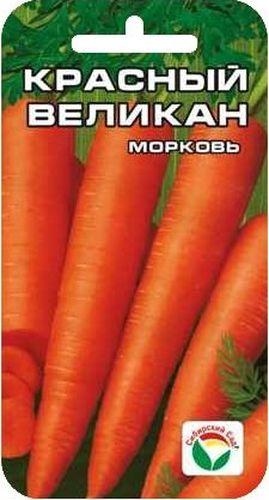 Семена Сибирский сад Морковь. Красный великан, 2 гBP-00000265Позднеспелый (120-130 дней от всходов до технической спелости) сорт. Корнеплод красно-оранжевый, удлиненно-конусовидной формы, длиной 22-24 см, диаметром 4,5-6 см, массой 80-140 грамм. Сердцевина среднего размера. Сорт характеризуется высокой урожайностью, хорошей лежкостью. Рекомендован для употребления в свежем виде, всех видов переработки и хранения. Урожайность - 2,1-3,7 кг с 1 м2. Посев в грунт осуществляется однострочными рядами на глубину 1 см. Расстояние между рядами 15 см, подросшие всходы прореживают, оставляя между растениями 5-7 см. Для ускорения процесса всхожести семян, оздоровления растений, улучшения завязываемости плодов рекомендуется пользоваться специально разработанными стимуляторами роста и развития растений.