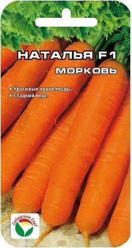 Семена Сибирский сад Морковь. Наталья F1, 0,4 гBP-00000269Новый среднепоздний гибрид моркови. От всходов до технической спелости - 130-135 дней. Корнеплоды идеально гладкие, цилиндрические, с тупым кончиком, длиной 20-22 см, интенсивно - яркого оранжевого цвета, без зеленой верхушки, с повышенным содержанием сахара (9-10%). Гибрид отличных вкусовых качеств, сохраняет цвет после мойки. Рекомендуется для длительного зимнего хранения (до 8 месяцев) и потребления в свежем виде. Лучшие результаты показывает на легких почвах, не для ранних посевов – не любит холодную почву. Посев семенами в открытый грунт в первой половине мая. Схема посева 20x4 см. Глубина заделки семян 1-2 см. Предпочтительны легкие, не переувлажненные, слабокислые, хорошо аэрированные почвы. Не переносит свежих органических удобрений. Уход заключается в прореживании, прополке, рыхлении междурядий. Избыток азота и воды задерживает рост корнеплодов. Для нормального развития требуется много калия. Уборка с середины сентября.