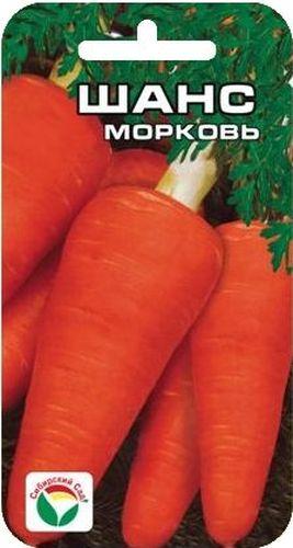 Семена Сибирский сад Морковь. Шанс, 2 гBP-00000278Среднеспелый сорт алтайских селекционеров для использования в свежем виде,хранения и переработки. Корнеплоды оранжево-красные, конусовидной формы,тупоконечные, массой до 200 г, длинной до 20 см. Мякоть корнеплода нежная,сочная, отличается необычайно сладким вкусом, что делает этот сорт прекраснымкомпонентом для приготовления блюд для детского питания, свежих соков изимних заготовок. Сорт пригоден для длительного хранения.Для получения крепкой рассады и увеличения урожайности прекраснымпомощником является стимулятор роста и развития растений. Применениестимулятора начиная с процесса замачивания семян позволит выраститьздоровую рассаду, увеличит устойчивость растений к заболеваниям, ускоритсроки созревания плодов, повысит урожайность до 30%.