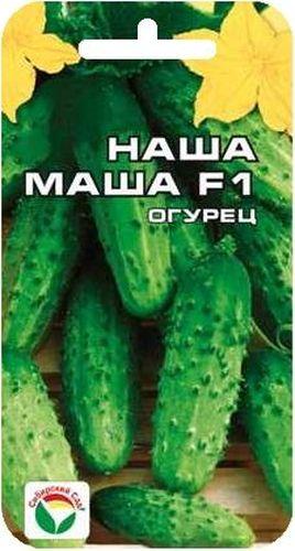 Семена Сибирский сад Огурец. Наша Маша, 7 штBP-00000308Гибрид раннеспелый, партенокарпический, с женским типом цветения. От всходов до начала плодоношения проходит 38-42 дня. Растение среднерослое 1,5-2 м. Плод среднебугорчатый, цилиндрический, длиной 8-10 см, с черным простым опушением, генетически без горечи. Пасынков гибрид образует не много. Вкус свежих, консервированных и соленых плодов отменный. Рекомендуется для выращивания в открытом грунте и пленочных теплицах. Урожайность 15-18 кг с 1 м2.Посев на глубину 1,5-2 см. Оптимальная температура почвы для прорастания семян 23-25°С. Плотность посадки - три растения на 1 м2. Растение укрывают пленкой, подвязывают к шпалере. Полив и подкормка органическими минеральными удобрениями в процессе вегетации. Сбор урожая через каждые 3-5 дней.Для ускорения процесса всхожести семян, оздоровления растений, улучшения завязываемости плодов рекомендуется пользоваться специально разработанными стимуляторами роста и развития растений.