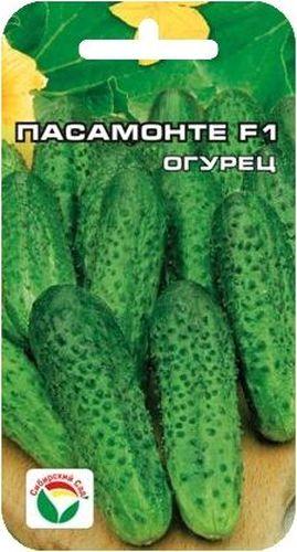 Семена Сибирский сад Огурец. Пассамонте