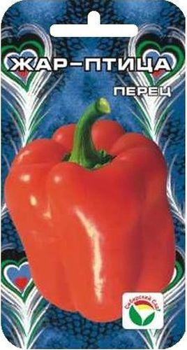 Семена Сибирский сад Перец. Жар-птица, 15 штBP-00000335Среднеранний урожайный сорт с крупными плодами кубовидной формы. Сортпредназначен для выращивания в открытом и защищенном грунте. Высотарастенияот 0,7 до 1,2 м в зависимости от условий выращивания. Плоды крупные, массой до200 г, ярко-красного цвета. Толщина стенки - до 9 мм. Сорт хорошо реагирует наполив и подкормки комплексными минеральными удобрениями.Для ускорения процесса всхожести семян, оздоровления растений, улучшениязавязываемости плодов рекомендуется пользоваться специальноразработаннымистимуляторами роста и развития растений.