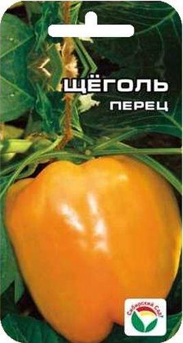 Семена Сибирский сад Перец. Щеголь, 15 штBP-00000362Раннеспелый сорт. Растение компактное, высотой до 50 см. Плоды бочонкообразные, желтые, в технической спелости - светло-зеленые. Толщина стенок 6-8 см. Масса плода достигает 170-200 г. Ценность сорта: сочетание высокой урожайности, прекрасных и товарных качеств. Рекомендуется для употребления в свежем виде, домашней кулинарии и рыночных продаж. Посев на рассаду производят за 60-70 дней до высадки растений на постоянное место. При высадке в грунт на 1 м2 размещают 5-6 растений. Сорт хорошо реагирует на полив и подкормки комплексными минеральными удобрениями. Для ускорения процесса всхожести семян, оздоровления растений, улучшения завязываемости плодов рекомендуется пользоваться специально разработанными стимуляторами роста и развития растений.