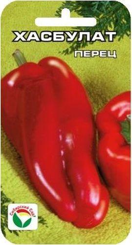 Семена Сибирский сад Перец. Хазбулат, 15 штBP-00000363Ранний сорт для пленочных теплиц, тоннелей и открытого грунта. Кустпрямостоячий, высотой 40-60 см. Плоды крупные, глянцевые, призмовидно- вытянутой формы, ярко-красные, массой до 300 г. Мякоть сочная, с насыщеннымпряным вкусом и сильным ароматом. Толщина стенки 6-8 мм. Ценность сорта:раннеспелость, высокая урожайность, отличные вкусовые и товарные качестваплодов. Пригоден как для употребления в свежем виде, так и кулинарнойпереработки. Сорт хорошо реагирует на полив и подкормки комплекснымиминеральными удобрениями.Для ускорения процесса всхожести семян, оздоровления растений, улучшениязавязываемости плодов рекомендуется пользоваться специальноразработанными стимуляторами роста и развития растений.