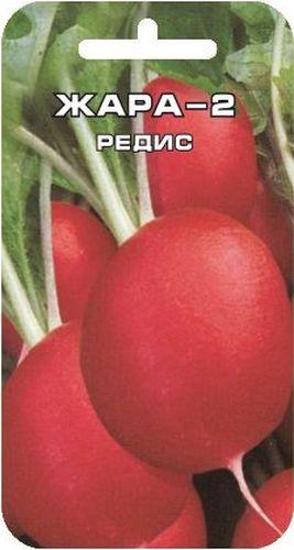 Семена Сибирский сад Редис. Жара-2, 2 гBP-00000380Полученная на основе селекционного отбора разновидность раннеспелого сортаЖара. Сохраняя все достоинства любимого всеми сорта, Жара-2 имеет болеекрупные корнеплоды (до 50% массы). Сорт ранний, от всходов до техническойспелости 20-25 дней. Корнеплоды округлые, красно-малиновой окраски, с белойплотной мякотью, слабоострого вкуса. Не дрябнут. Рекомендован дляповсеместного выращивания.Вес: 2 г.