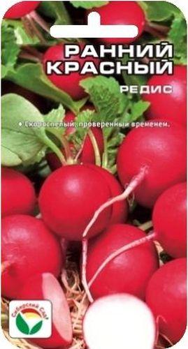 Семена Сибирский сад Редис. Ранний красный, 2 гBP-00000389Популярный скороспелый сорт для открытого и защищенного грунта. Устойчив к стрелкованию. Розетка небольшая, полуприподнятая. Корнеплоды округлые, темно-красные, диаметром 2-3,5см. Мякоть белая, стекловидная, сочная, плотная, не дрябнет, хороших вкусовых качеств. Ценность сорта: устойчивость к стрелкованию,дружное созревание, выровненность корнеплодов, высокие вкусовые качества. Рекомендуется для употребления в свежем виде.Вес: 2 г.