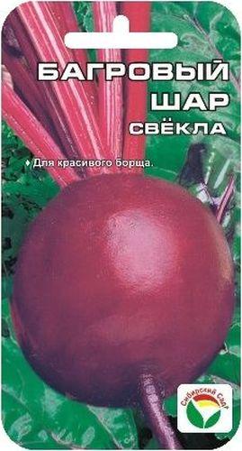 Семена Сибирский сад Свекла. Багровый шар, 2 гBP-00000412Среднеспелый урожайный сорт с шаровидными выровненными корнеплодами массой 150-190 г. Красивые плоды с аккуратной розеткой листьев имеют темно- бордовый цвет мякоти без колец, вкусные и сочные, быстро варятся, прекрасно хранятся. Урожайность и товарность стабильно высокие. Сорт предназначен для использования в домашней кулинарии, длительного хранения и переработки.Посев в мае по схеме 15х30 см.