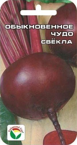 Семена Сибирский сад Свекла. Обыкновенное чудо, 2 гBP-00000418Среднеспелый сорт со вкуснейшей мякотью! Корнеплоды округлые и округло-плоские, массой 250-500 г, внутри-темно-красные, сочные, без кольцеватости. Нежная консистенция и сбалансированный сладкий вкус мякоти этого сорта получили наивысшую оценку в сравнении со вкусом других ранее известных сортов. Сорт обладает хорошей урожайностью и лежкостью. Рекомендуется для домашней кулинарии.Семена свеклы высевают в грунт в мае на глубину 2-4 см в рядки с междурядьями 25-30 см. Дальнейший уход заключается рыхлении, регулярной подкормке и поливе. Лучше растет на плодородных почвах с нейтральной реакцией.Вес: 2 г.