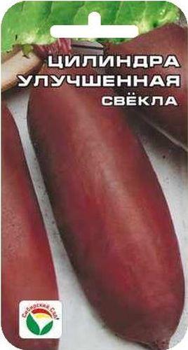 Семена Сибирский сад Свекла. Цилиндра улучшенная, 2 гBP-00000420Среднеспелый сорт (период от массовых всходов до технической спелости 105-120 дней). Корнеплоды выровненные, массой 180-350 г, до 20 см в длину, диаметром до 7 см. Поверхность корнеплода гладкая, кожица мягкая, легко чистится. Мякоть очень темная, сочная без кольцеватости. Вкусовые качества высокие. Корнеплоды погружены в землю на 1/3 длины, легко выдергиваются. Рекомендуется для употребления в свежем виде и всех видов переработки. Отличается высокой устойчивостью к цветушности. Сорт урожайный, лежкий. Экономит площадь посевов. Семена высевают в грунт в мае на глубину 2-4 см в рядки с междурядьями 25-30 см.Вес: 2 г.