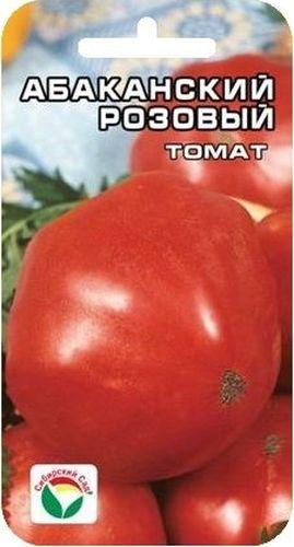 Семена Сибирский сад Томат. Абаканский розовый, 20 штBP-00000423Раннеспелый крупноплодный сорт алтайской селекции с очень красивымиплодами типа бычьего сердца. Куст высотой 1,1-1,7 м, плоды крупные, массой до500 г, розового цвета. Основные достоинства сорта - раннеспелость в сочетаниис крупноплодностью, хорошая урожайность и высокое качество плодов. Урожайность 4-5 кг/м2. Выращивают в 1-2 стебля в открытом и защищенном грунте.На 1 м2 высаживают 2-3 растения.