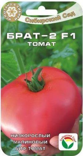 "Семена Сибирский сад ""Томат. Брат-2"", 15 шт"