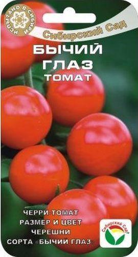 Семена Сибирский сад Томат. Бычий глаз, 20 штBP-00000456Новый сорт раннего (90-95 дней) срока созревания. Украсит ваш участок и угостит сладкими и сочными плодами. Темно-бордовые томаты, напоминающие черешню понравится любителям оригинального и нового. Рекомендуется для выращивания в защищенном грунте. Куст необыкновенно декоративен, сделает вашу теплицу красивой и нарядной. Растение индетерминантное, высотой до 2 м. Две первые кисти простые, с 10-12 округлыми томатами массой до 30 г, последующие кисти с 30-40 плодами. Созревание томатов в кисти почти одновременное, сбор можно вести укороченными кистями и отдельными плодами. Отличается повышенным содержанием ликопина и сахаров (более 4,5%), сочетая прекрасный вкус и дополнительную пользу для организма. Используется для еды в свежем виде, декорирования различных блюд, превосходны для консервации. При необходимости защиты от фитофтороза и альтернариоза рекомендуется проводить профилактические обработки томатов. Первое опрыскивание - в стадии 4-6 настоящих листьев, последующие - с интервалом 7-10 дней, но не позднее 20 дней до начала сбора плодов.