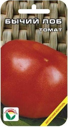 Семена Сибирский сад Томат. Бычий лоб, 20 штBP-00000457Среднеспелый сорт сибирских селекционеров. Рекордсмен по завязываемостиплодов и урожайности в неблагоприятный год. Растение индетерминантного типароста, высотой 1-1,5 м, выращивается в открытом грунте. Плоды ярко-красногоцвета, округло-ребристые, массой до 600 г и более, плотные, сорт порадует даженачинающего садовода хорошим урожаем в любой год. В зависимости отплодородия почвы урожайность достигает 8 кг с куста. Сорт прошелакклиматизацию в западно-сибирском регионе. На 1 м2 размещают 2-3 растения. Для получения более высоких урожаев необходимы регулярные подкормкикомплексными минеральными удобрениями и полив растений. Для ускоренияпроцесса всхожести семян, оздоровления растений, улучшения завязываемостиплодов рекомендуется пользоваться специально разработанными стимуляторамироста и развития растений.