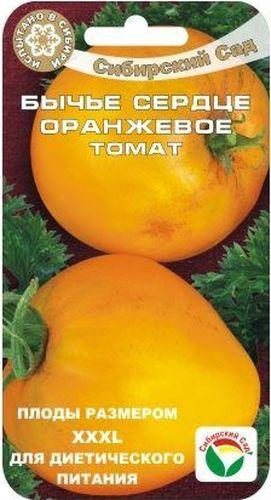 Семена Сибирский сад Томат. Бычье сердце оранжевое, 20 штBP-00000459Среднеспелый урожайный крупноплодный сорт для отрытого и защищенного грунта. Привлекателен большими сердцевидными плодами оранжевого цвета, хорошим вкусом, достойной урожайностью. Содержит меньшее количество кислот, что важно для питания людей с проблемами желудочно-кишечного тракта. Период вегетации от всходов до начала созревания 110-120 дней. Урожайность - 3,5-5 кг с растения в открытом грунте и до 8 кг с растения в защищенном грунте. Рекомендуется для салатов и других блюд, может использоваться для консервации. Сорт индетерминантный, высотой 110-160 см. В кисти формируются 4 - 6 плодов сердцевидной формы, каждый массой 300-400 г, ярко-оранжевого цвета, превосходных вкусовых качеств. Лежкость плодов хорошая. Сорт хорошо реагирует на регулярный полив и подкормки комплексными удобрениями в процессе вегетации. При необходимости защиты от фитофтороза и альтернариоза рекомендуется проводить профилактические обработки томатов. Первое опрыскивание - в стадии 4-6 настоящих листьев, последующие - с интервалом 7-10 дней, но не позднее 20 дней до начала сбора плодов.