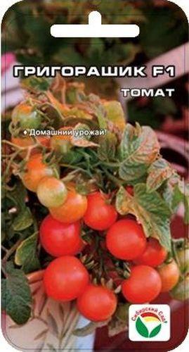 Семена Сибирский сад Томат. Григорашик, 15 штBP-00000488Томат Григорашик – гибрид для декоративного выращивания, балконной игоршечнойкультуры. Ранний, супердетерминантный, штамбового типа. Крепкий компактныйкустик высотой всего 25-30 см с густой сильногофрированной темно-зеленойлиствой формирует кисти из 6-8 плодов, и уже через 88-90 дней одарит хозяевкрасивыми круглыми интенсивно - красными томатами массой 30-35 грамм. Незатрачивая больших усилий даже дома можно получить неплохой урожай иполюбоваться красивыми растениями.