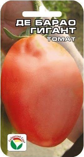 Семена Сибирский сад Томат. Де Барао гигант, 20 штBP-00000498Среднепоздний сорт для пленочных теплиц и открытого грунта. Растение индетерминантное. От обычного сорта Де Барао отличается большим размером плодов: 10х7 см. В кисти 4-5 кубовидных плода массой 150-300 г каждый. Плоды мясистые, сочные, необычайно вкусны в свежем виде! Сорт универсальный, пригоден для любых видов переработки.Посев на рассаду производят за 50-60 дней до высадки растений на постоянное место. Оптимальная постоянная температура прорастания семян 23-25°С. При высадке в грунт на 1 м2 размещают 3 растения. Сорт хорошо реагирует на полив и подкормки комплексными минеральными удобрениями.Выращивают в 1-2 стебля с подвязкой и пасынкованием.Для ускорения процесса всхожести семян, оздоровления растений, улучшения завязываемости плодов рекомендуется пользоваться специально разработанными стимуляторами роста и развития растений.