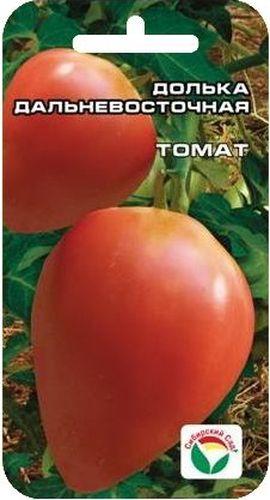 Семена Сибирский сад Томат. Долька дальневосточная, 20 штBP-00000505Среднеспелый сорт сибирских селекционеров для теплиц и открытого грунта. Сорт стабильно урожаен в разные годы, отличается на редкость красивыми плодами изящной правильной формы и практически идеальным вкусом томатов, утерянным у многих новых сортов и гибридов. Куст детерминантный, плоды удлиненно-овальные, малиновой окраски. Масса колеблется от 100 до 300 г, что позволяет одновременно насладиться вкусными крупными свежими томатами и заняться домашним консервированием более мелких плодов.Посев на рассаду производят за 50-60 дней до высадки растений на постоянное место. Оптимальная постоянная температура прорастания семян 23-25°С. При высадке в грунт на 1 м2 размещают 3 -5 растений. Сорт хорошо реагирует на полив и подкормки комплексными минеральными удобрениями. Выращивается в 1-2 стебля с подвязкой и пасынкованием.