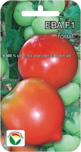 Семена Сибирский сад Томат. Ева, 15 штBP-00000511Очень урожайный гибрид для получения ранней продукции высокого качества воткрытом и защищенном грунте. Период от всходов до созревания всего 95-100дней. Растение среднеоблиственное, невысокое, около 1 м. Первая кистьзакладывается над 5-6 листом, последующие через 1-2 листа. В каждой кисти по5-6 довольно крупных ярко-красных плодов массой до 180 г. Томатыпривлекательны по форме - округлые с носиком, кроме того очень плотные итранспортабельные. Сохранность плодов после месяца хранения внерегулируемых условиях составляет 96-100%. Выход стандартных плодов 99%,урожайность за первых два сбора- 5,5 кг/м2, на конец учетов 19 кг/м2, хорошоотрастает. Гибрид устойчив к альтернаирозу и вирусу табачной мозаики.Потенциальная урожайность 22-23 кг/м2. Посев на рассаду производят за 50-60 дней до высадки растений на постоянноеместо. При высадке в грунт на 1 м2 размещают 3 растения. Гибрид отзывчив навнесение удобрений и технологию возделывания. Выращивается в 1-2 стебля сподвязкой и пасынкованием. Для ускорения процесса всхожести семян, оздоровления растений, улучшениязавязываемости плодов рекомендуется пользоваться специальноразработанными стимуляторами роста и развития растений.