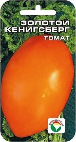 Семена Сибирский сад Томат. Золотой Кенигсберг, 20 штBP-00000520Среднеспелый сорт для теплиц и пленочных укрытий. Растение индетерминантное, высотой 1,5-1,8 м, в открытом грунте 1,2-1,5 м. Характеризуется хорошей завязываемостью плодов в теплице. Соцветия формируются через лист. Сорт обильный, на кисти до 5-6 плодов овально-удлиненной формы, золотистого цвета, массой до 300 г, первые до 450 г. Плоды очень ровные, плотные, малосеменные. Прекрасно подходят для употребления в свежем виде и цельно-плодного консервирования.