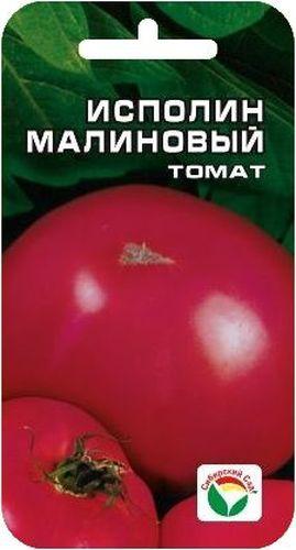 Семена Сибирский сад Томат. Исполин малиновый, 20 штBP-00000524Среднеспелый крупноплодный сорт для теплиц и открытого грунта. Высотарастения от 1 м до 1,8 м в зависимости от условий выращивания. Плоды оченькрупные, массой 300-500 г, малосеменные, малиново-розовой окраски, вкусные, нерастрескиваются. Используются для салатов и зимних заготовок. Сорт хорошореагирует на полив и подкормки комплексными минеральными удобрениями. Для ускорения процесса всхожести семян, оздоровления растений, улучшениязавязываемости плодов рекомендуется пользоваться специальноразработанными стимуляторами роста и развития растений.