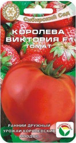 Семена Сибирский сад Томат. Королева Виктория, 15 штBP-00000547Новый гибрид для получения массового раннего урожая красивых товарных томатов, очень востребованных по форме и размеру на рынке овощной продукции. От всходов до начала плодоношения всего 83-95 дней. Растение детерминантное, мощное, высотой до 100 см, отличается дружным плодоношением, завораживает обильными россыпями томатов клубничной формы. Первое соцветие закладывается рано, над 5-7 листом. Плоды плотные, красные, гладкие, округлой формы, с милым носиком на вершине, массой 190-300 г, с отличными вкусовыми качествами. Устойчивы к растрескиванию, транспортабельны, универсального назначения. Гибрид жаростойкий, устойчив к стрессам, ВТМ, вершинной и корневой гнили. Рекомендуется для выращивания в защищенном и открытом грунте. Урожайность - 15-17 кг/м2. Хорошо реагирует на полив и обильные подкормки комплексными минеральными удобрениями в период налива плодов.