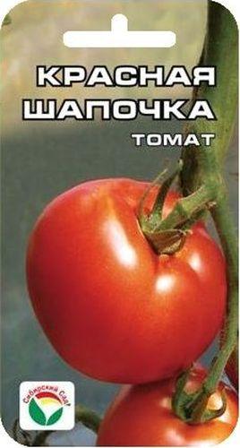 Семена Сибирский сад Томат. Красная шапочка, 20 штBP-00000555Раннеспелый, супердетерминантный сорт-малютка для открытого грунта. Куст штамбовый, высотой всего 30 см, украшен довольно крупными (до 100 г) ярко-красными, выровненными плодами. Растение абсолютно не требует подвязки и пасынкования. Плоды толстостенные, обладают прекрасной лежкостью, при транспортировке не теряют товарных и вкусовых качеств, прекрасно подходят для засолки и консервирования и употребления в свежем виде.Посев на рассаду производят за 50-60 дней до высадки растений на постоянное место. Оптимальная постоянная температура прорастания семян 23-25°С. При высадке в грунт рекомендуется уплотненная посадка (6-8 растений на 1 м2). Сорт хорошо реагирует на полив и подкормки комплексными минеральными удобрениями.Для ускорения процесса всхожести семян, оздоровления растений, улучшения завязываемости плодов рекомендуется пользоваться специально разработанными стимуляторами роста и развития растений.