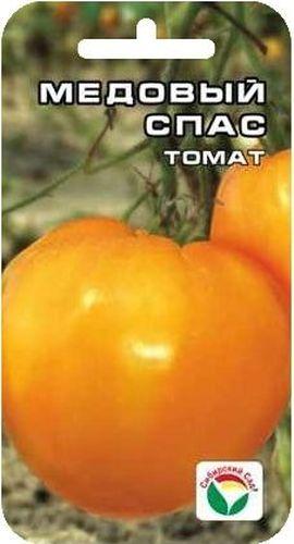 Семена Сибирский сад Томат. Медовый спас, 20 штBP-00000577Крупноплодный, среднеспелый сорт для теплиц и открытого грунта. Выделяется крупными почковидными плодами теплого медово-желтого цвета, массой до 600 г. Мякоть томатов очень приятная, сладкая, почти без кислот, полезна для питания людей с заболеваниями кишечного тракта. Растение высотой 120-160 см, в зависимости от условий выращивания. Урожайность составляет 4-5 кг с растения.Посев на рассаду производят за 50-60 дней до высадки растений на постоянное место. Оптимальная постоянная температура прорастания семян 23-25°С. При высадке в грунт на 1 м2 размещают 3 растения. Сорт хорошо реагирует на полив и подкормки комплексными минеральными удобрениями. Выращивается в один-два стебля с подвязкой к опоре.Для ускорения процесса всхожести семян, оздоровления растений, улучшения завязываемости плодов рекомендуется пользоваться специально разработанными стимуляторами роста и развития растений.