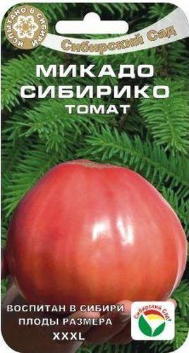 Семена Сибирский сад Томат. Микадо Сибирико, 20 штBP-00000580Среднеспелый крупноплодный сорт. Великолепно приспособлен к условиям открытого грунта, обеспечивает стабильно высокие урожаи (до 6 кг с растения). Розовые сердцевидные плоды массой до 600 г, отличаются особо ярким вкусом и ароматом. Используется для приготовления салатов, соков, лечо и других блюд.Растение 150-180 см, требует пасынкования и подвязки. Рекомендуется для выращивания в открытом и защищенном грунте.Сорт отзывчив к поливу и регулярным подкормкам комплексными удобрениями, чувствителен к недостатку бора и калия в почве.При необходимости защиты от фитофтороза и альтернариоза рекомендуется проводить профилактические обработки томатов.